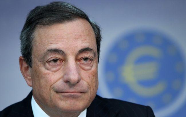 В ЕС начали расследование в отношении председателя ЕЦБ