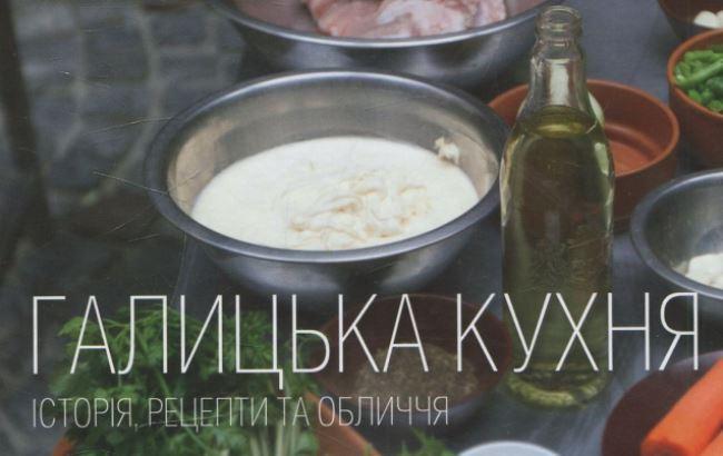 Дело вкуса: лучшие книги по кулинарии