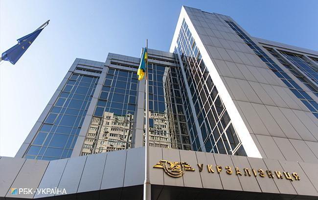 """ЕБРР выделил """"Укрзализныци"""" на приобретение новых грузовых полувагонов 150 млн долларов"""
