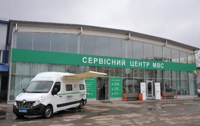 В Ивано-Франковске открылся первый сервисный центр МВД в области