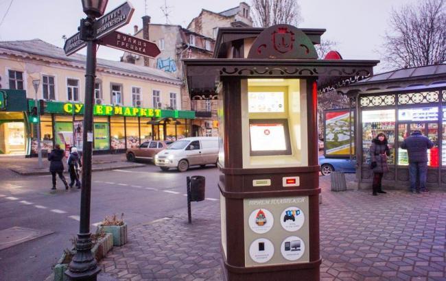 Фото: Платіжний термінал (culturemeter.od.ua)