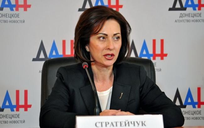 «ДНРовцы» приговорили украинца к11 годам тюрьмы за«шпионаж»
