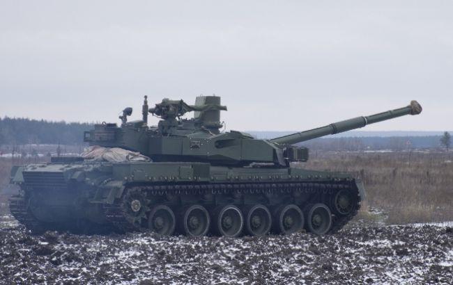 "Фото: танк ""Оплот"" (ukroboronprom.com.ua)"