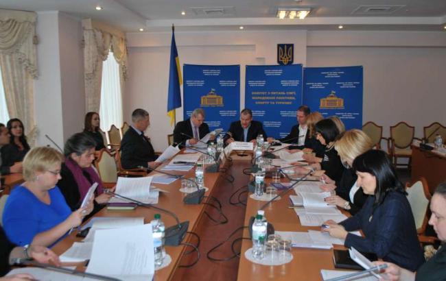 Фото: засідання комітету