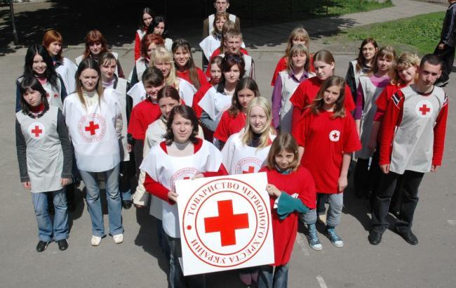 Фото: Товариство Червоного Хреста в Україні