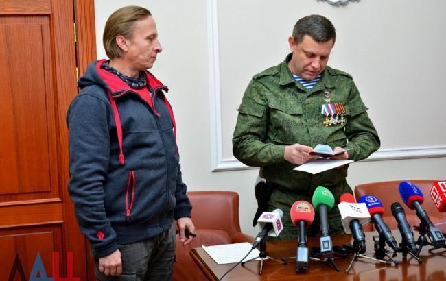 Фото: Іван Охлобистін (InfoResist)