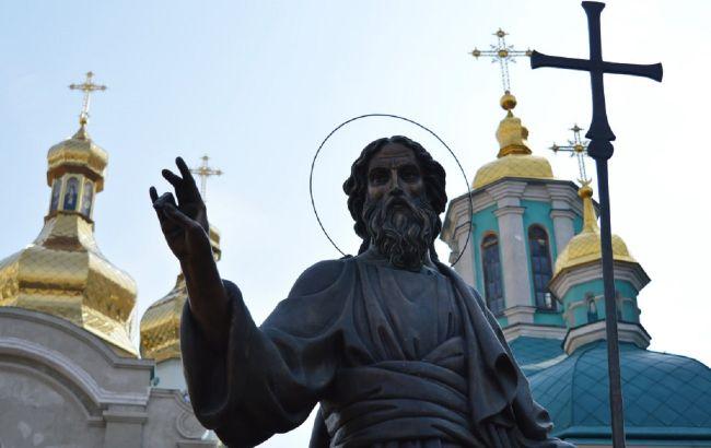 День Андрія: що не можна робити, щоб не втратити заступництва небесного патрона України