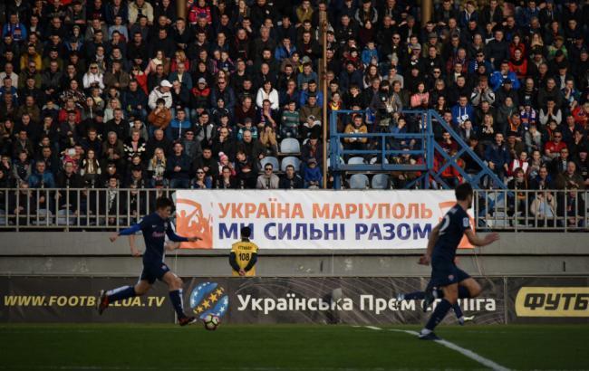 """""""Маріуполю"""" не дозволили проводити матчі Ліги Європи на домашньому стадіоні"""