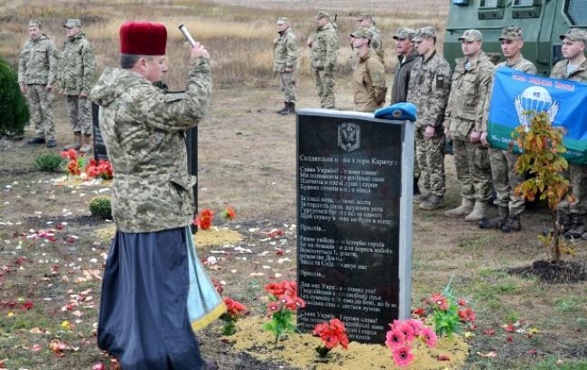 На горе Карачун возле Славянска открыли памятник Героям Небесной Сотни