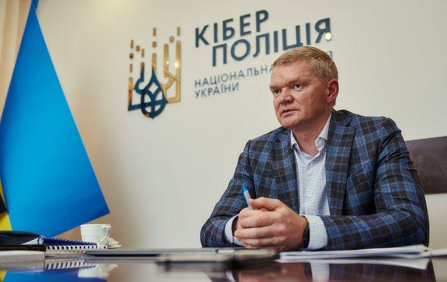 Глава Киберполиции Александр Гринчак: Через криптовалюту проходит большинство преступных операций