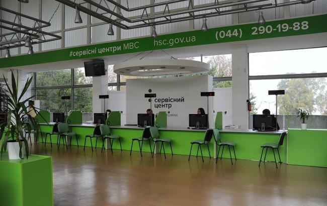 В Запорожье открыли новый сервисный центр МВД
