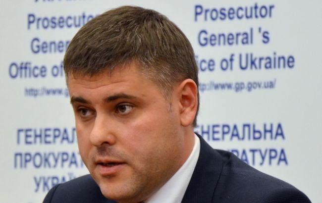ГПУ примет решение по прокурору Одесской области Стоянову 11 апреля