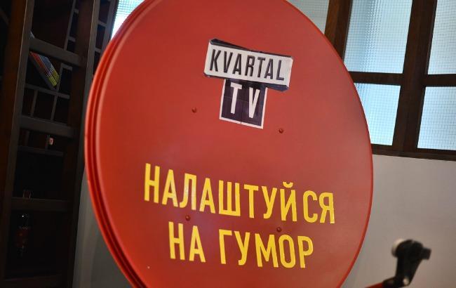 Фото: еще один украинский канал начал вещание (пресс-служба 1+1)