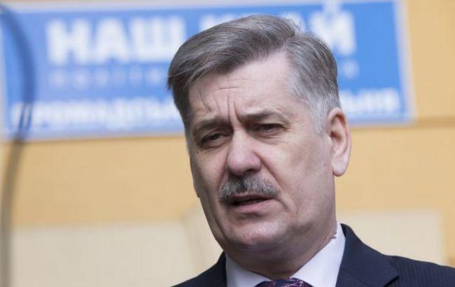 Украинцы переплатили практически на24 млн грн комиссии закоммуналку