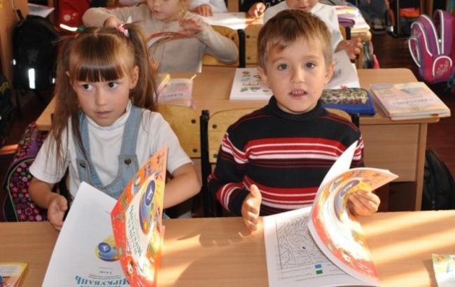 Фото: Урок в школе (politeka.net)