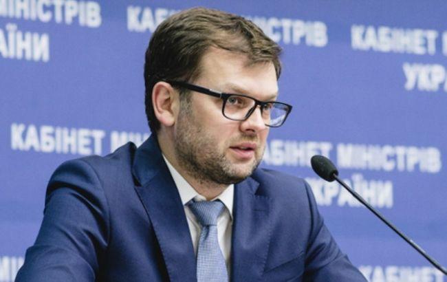 Фото: Ярема Ковалив