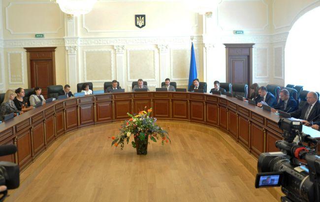 Фото: заседание Высшего совета юстиции