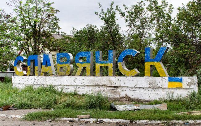 Фото: город Славянск