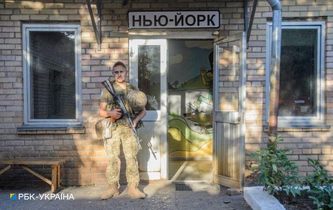Война, фенол и немцы. Чем живет украинский Нью-Йорк у линии фронта