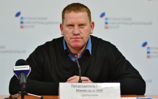 Фото: советник главаря ЛНР Геннадий Цыпкалов