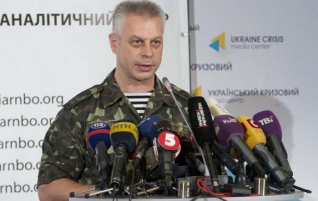 Спікер АТО Андрій Лисенко