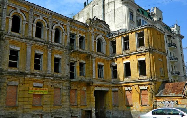 Суд вернул дом Сикорского в госсобственность