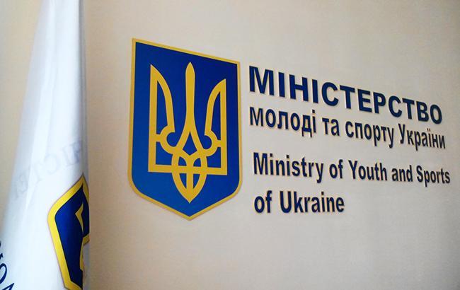 Украинским спортсменам запретили выступать в России