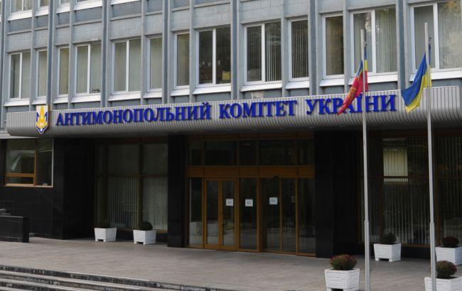 Рада підтримала призначення Терентьєва головою АМКУ