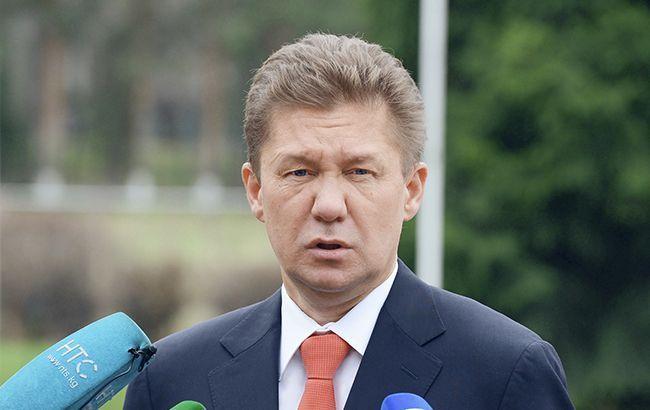 """Миллер: """"Газпром"""" рассчитывает на экономически обоснованные условия транзита"""