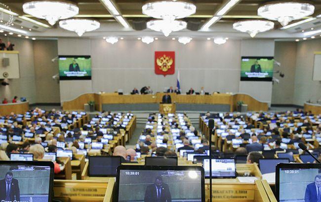 В Госдуме РФ подготовили заявление с осуждением украинской реформы образования