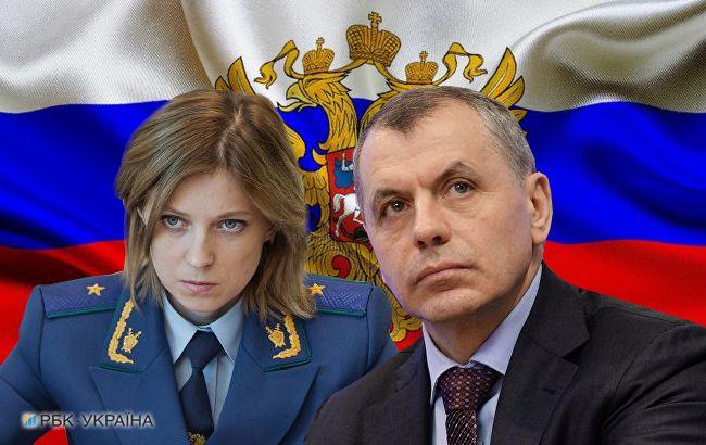 Генпрокуратура завершила досудебное расследование о госизмене Поклонской и Аксенова