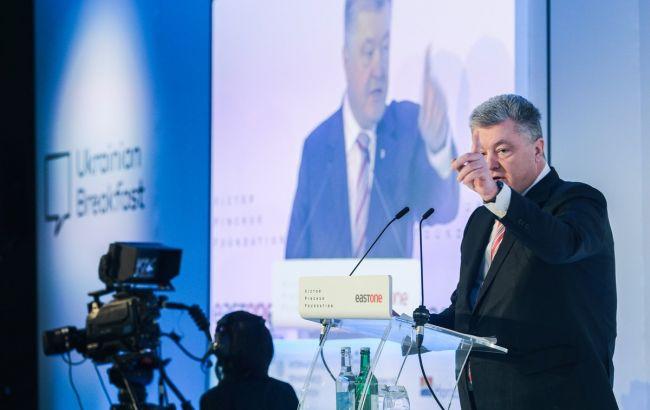 """Порошенко рассказал, где находится """"ключ к миру"""""""