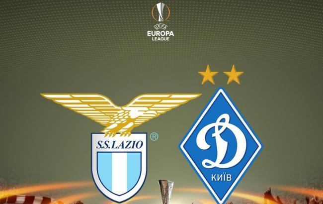 Лацио - Динамо: онлайн трансляция (счет 2:2)