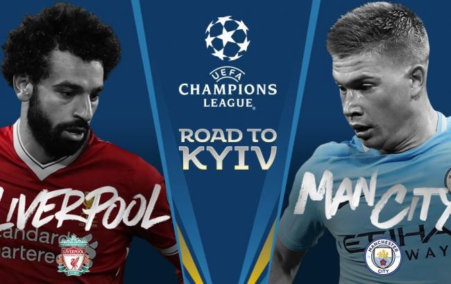 ливерпуль News: Манчестер Сити: онлайн трансляция (счет 3:0