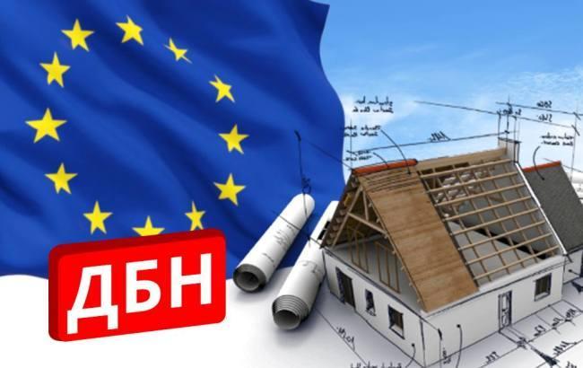 Правительство одобрило гармонизацию ГСН со стандартами ЕС
