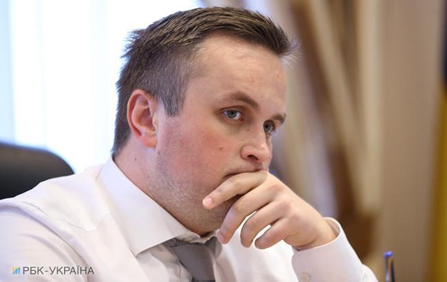 Луценко просить звільнити Холодницького з посади керівника САП