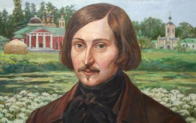Сборник Гоголя «Миргород» продан нааукционе за6,5 млн руб.