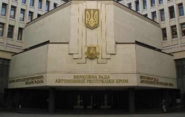 Парламент Криму хоче запровадити з січня 2015 р. максимальні ставки податку на гральний бізнес
