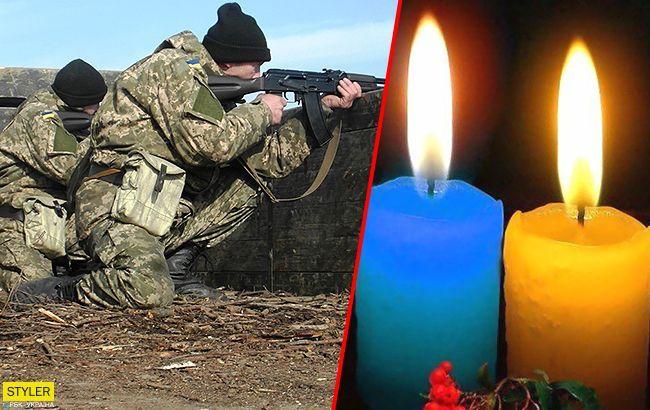 На Донбасі загинув український військовий: фото героя