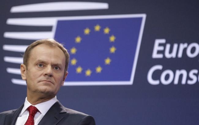 ЕС призвал Британию как можно скорее начать процедуру выхода