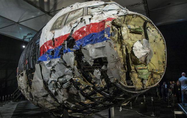 Bellingcat анонсувала нові важливі доповіді щодо катастрофи рейсу MH17