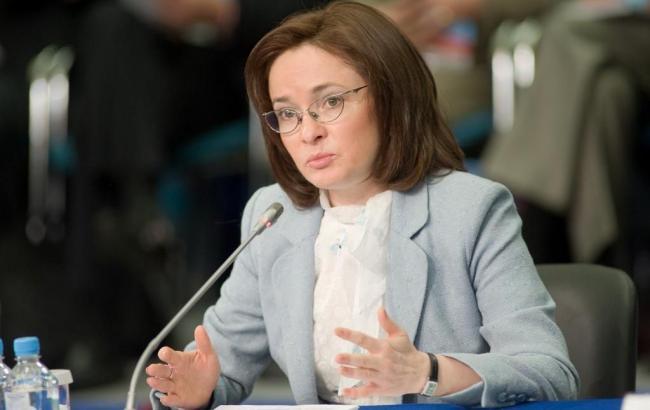 Центробанк РФ созвал банкиров на срочное совещание