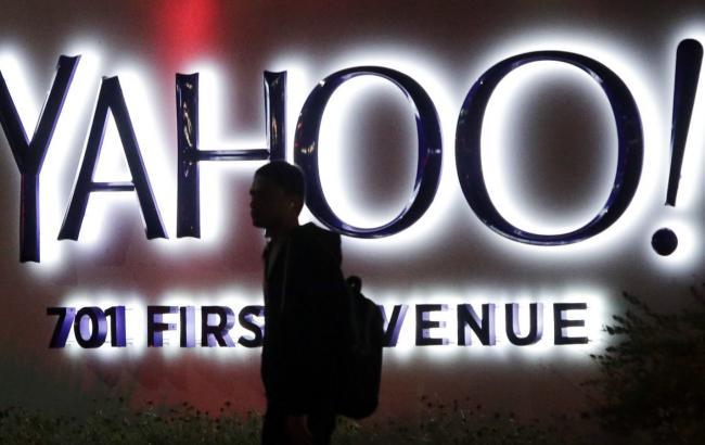 Фото: компания Yahoo!