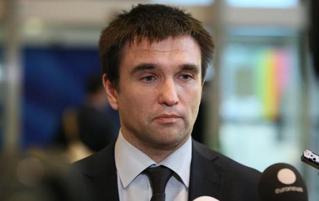 Україна готує звернення в міжнародні суди щодо майна в Криму, - Клімкін