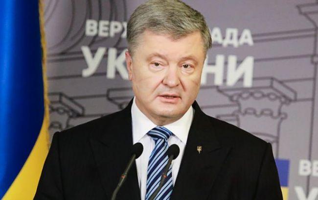 Порошенко обвинил ГБР в распространении неправды о событиях на Майдане