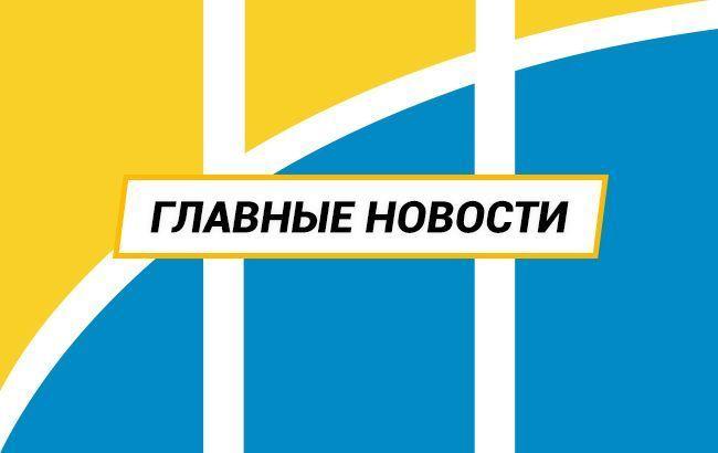 Вето Зеленського та шляхи вирішення конфлікту на Донбасі: головні новини за вчора