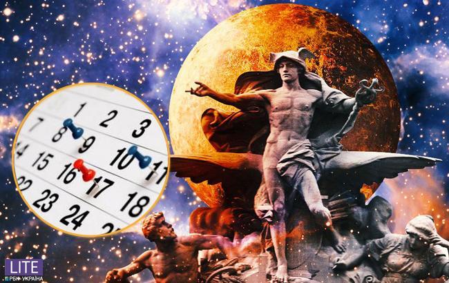 """""""Виявляться борги"""": астрологи повідомили про прихід ретроградного Меркурія"""