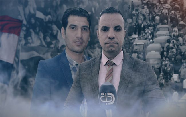 В Ираке застрелили двух журналистов