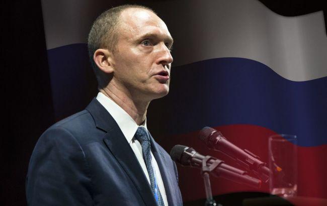 Фото: Картер Пейдж зустрічався в РФ із Сєчіним і Дівейкіним