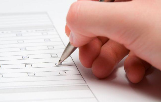 Результаты опроса представил Центр содействия реформам
